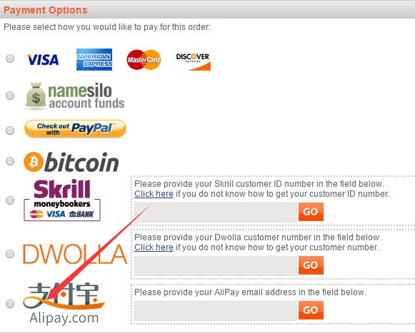 Namesilo支持支付宝付款且拥有大量新后缀可选